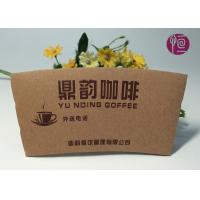 Custom Printed Disposable Paper Cup Sleeve For Hot Coffee / Flexo Print Manufactures