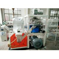 250kg / H Automatic PVC Pulverizer Machine Steel Blade Compact Structure Manufactures
