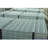 High Quality Serrated Bar Grating Manufactures