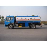 China Transporting Petroleum Fuel Oil Tank Truck / Lorry (4x2) 12CBM With ISO9001 for sale