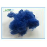 Quality Royal Blue PSF Polyester Staple FiberWith 1.5D Fineness Easy To Process for sale