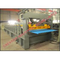 Buy cheap Adjustable Sinus Wave Profile Roof Panel Roll Forming Machine 415V / 440V from wholesalers