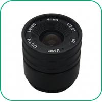 Manual Focus CS Camera Lens 26.5°-106° Field Cs Mount Super Extra Camera Lens Manufactures