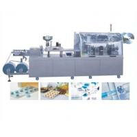 DPP-260 High speed blister packing machine Manufactures
