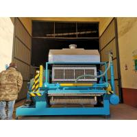 Rotary Forming Egg Tray Machine , Egg Carton Making Machine Long Service Life Manufactures