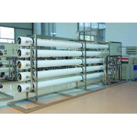 Stainless Steel Drinking Water Treatment Plant Auto RO Water Purification Plant Manufactures
