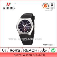 Classic Men Watch With Compass (ARS04-8251) Manufactures