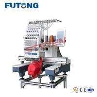 China New Commercial Embroidery Machine FT-ECT1201 Single Head cap Embroidery Machine on sale