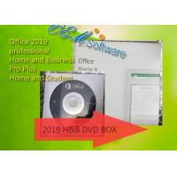 DVD Package Office 2019 home Business 2019 H&B FPP Dvd Box Pkc Online Activation Manufactures
