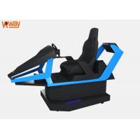 Buy cheap 360 - Degree Full View VR Racing Simulator / VR Car Driving Machine Leather Seat from wholesalers