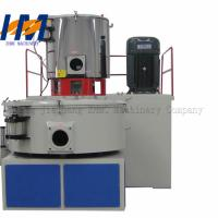 Stainless Steel Plastic High Speed Mixer , High Speed Mixer For PVC Compounding Manufactures
