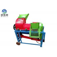 Buy cheap 2.2 - 3 KW Maize Thresher Machine / Small Electric Corn Sheller 98% Threshing from wholesalers