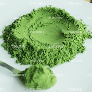 Chlorophyll Drink Oat Grass Powder Wheat Grass Powder Barley Grass Powder Organic Manufactures