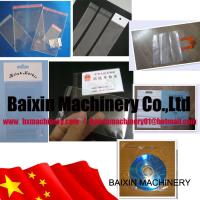BOPP Side Sealing Header Plastic Bag Making Machine Manufactures