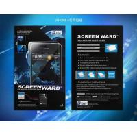 China screen protector for iphone4 on sale