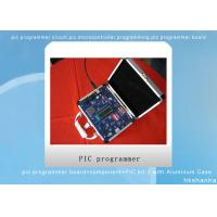 pic programmer board+IC electronic components+PIC kit 3 with Aluminum Case Manufactures