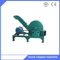 Disc wood waste chipper processing machine for wood processing machinery Manufactures