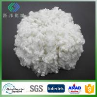 7Dx51MM siliconized hcs use for polyester ball fiber with GRS certificate Manufactures