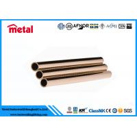 Quality ASTM A182 F53 304 Stainless Steel Seamless Pipe , Water System 2205 Duplex Stainless Steel Pipe for sale