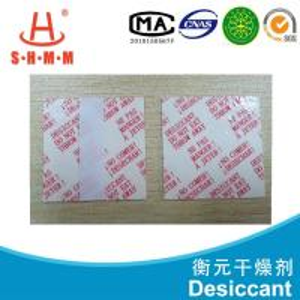 40x40 Mm Plant Fiber Desiccant For Shoe Dry Industrial , Safe Moisture Absorber Manufactures
