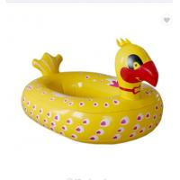China Funny Duck Aqua Bumper Boats , Inflatable Motorized Bumper Boat For Water Play on sale