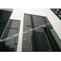 Hidden Framed Aluminum Glass Curtain Wall Heat Insulation For Commercial Office Mall Manufactures