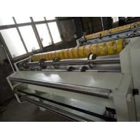 Computerized Control Rotary Knife Corrugated Paperboard Machine Paper Roll Sheet Cutter Manufactures