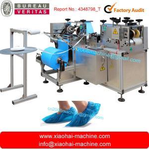 China Non - woven Welding PE Plastic Shoe Cover Making Machine AC380V / 220V on sale