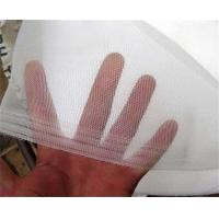 Insect netting - All the agricultural manufacturers Manufactures