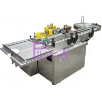 Round Glass Jar Automatic Labeling Machine High Speed Wet Glue Manufactures
