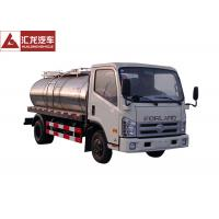 China Forland Mini Milk Tank Trailer Euro Ii Emission With Air Brake Auto - Cleaning on sale