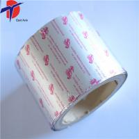 Accept Customization China Manufacturer Recyclable Colored Aluminum Foil Rolls Manufactures
