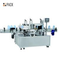 Easy Operate High Viscosity Piston Filler 50-5000ML Filling Volume Manufactures