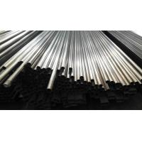 ERW Welded Polished Seamless Annealed Embossed Stainless Steel Pipe For Decoration