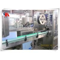 Small Scale Beverage Automatic Liquid Filling Machine With 6 Capping Heads Manufactures