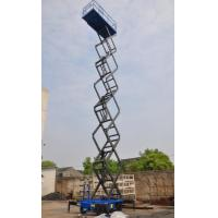 China Hydraulic Mobile Scissor Lift 16m Height 300Kg Loading Capacity Stable Structure for sale