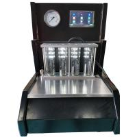 Buy cheap 42 Kgs Cleaner And Tester Work Voltage 220 from wholesalers