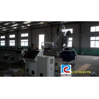 Garden Plastic Pipe Extrusion Line PVC Twin Screw Extrusion Machine Manufactures