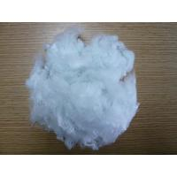 China 2.8D * 51 / 76mm Optical White Spinning RPET High Tenacity Fiber for yarn spinning on sale