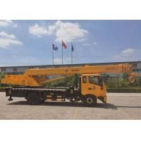 China Pilot Control Mobile Truck Crane Energy Saving With Strong Lifting Capacity on sale