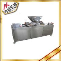 PLC Controlling Cake Making Machine , Industrial Cake Manufacturing Equipment Manufactures