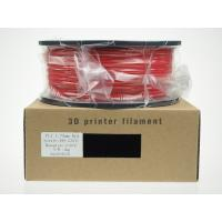 Buy cheap 3D printing material 2.85mm 3mm 1.75mm ABS HIPS PLA filament from wholesalers