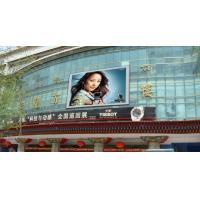 Outdoor LED billboard screen full color outdoor advertising led display Waterproof IP65 Manufactures
