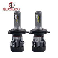 V8 30W 5000lm CSP chip auto accessories led bulb H4 car led headlight Manufactures