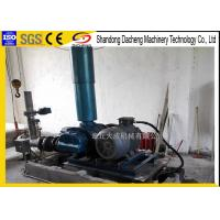 Long Service Life High Pressure Roots Blower For Mining And Metallurgy Manufactures