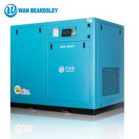 China Industrial Rotary Screw Direct Drive Air Compressor 45KW Fixed Speed on sale