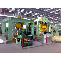 Adjustable Length Steel Coil Cutting Machine Blue Color CE Certification Manufactures