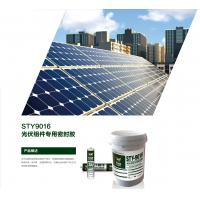 China factory made solar PV photovoltaic modules silicone sealant adhesive glue grease on sale