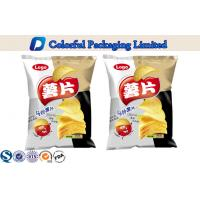 Recyclable laminated plastic potato chips bag with Back side sealing Manufactures