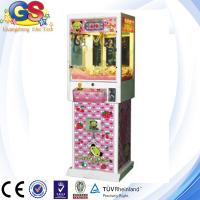 China Mini plush toy arcade claw crane claw machine for sale,kids coin operated game machine on sale
